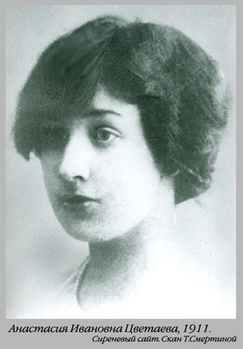 Anastasía Tsvietáieva